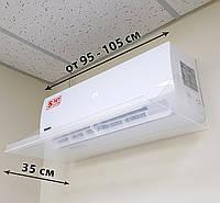 Защитный экран, Дефлектор, Экран-отражатель на кондиционер от 95 до 105 см