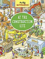 """Книга Виммельбух """"На строительной площадке"""" (Америка) At the construction Site"""