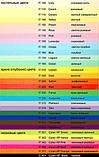 Папір (картон) кольоровий SPECTRA COLOR А3 160 г/м2 IT160 жовтий, фото 3