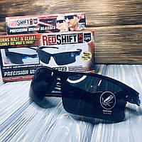 Антибликовые солнцезащитные очки Red Shift 3106