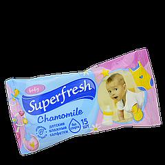 """Влажные салфетки SuperFresh """"Детские с ромашкой"""" 15шт"""
