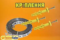 Кріплення для кабельної теплої підлоги