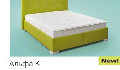 Кровать Альфа 1.8 НСТ