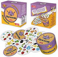 """Настольная игра """"Дуплет"""" в тубе 1007, детские развивающие настольные игры,игрушки для малышей,детская"""