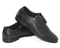 Мужские классические черные туфли из натуральной кожи Kangfu 41 р. - 26,5 см (1225439831)