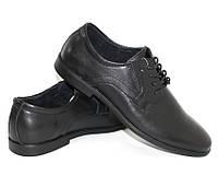 Мужские классические черные туфли из натуральной кожи Kangfu 44 р. - 28,5 см (1225439831)