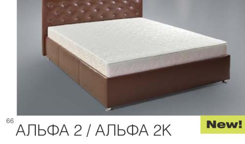 Кровать Альфа 2 1.8 НСТ