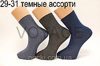Мужские носки средние гладкие Правильный выбор 29-31 темные ассорти