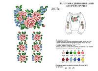 Сорочка заготовка для девочки от 6 до 12 лет
