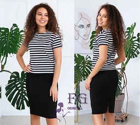 Костюм женский футболка в полоску+юбка черный Миранда