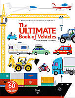 """Интерактивная книга с подвижными элементами и окошками """"Большая книга о транспорте"""", фото 1"""