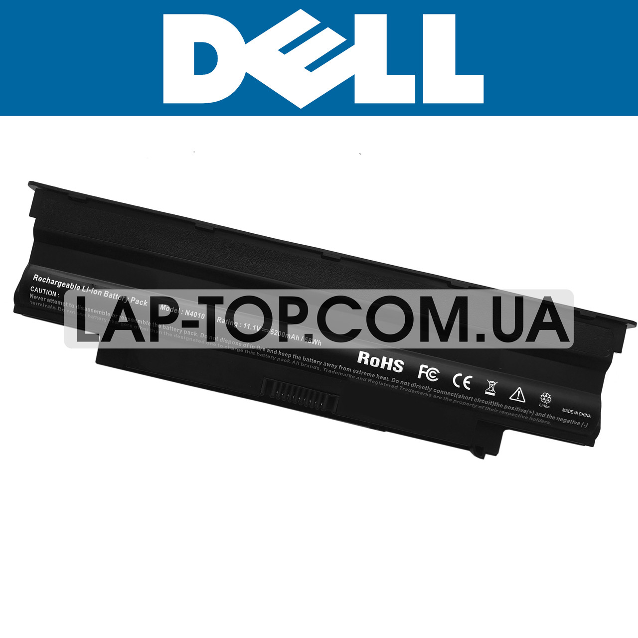 Аккумулятор батарея для ноутбука DELL Inspiron 15R (Ins15RD-488),