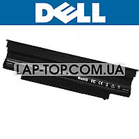 Аккумулятор батарея для ноутбука DELL Inspiron N5010D-278, Inspiron N5010R,