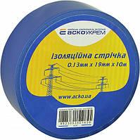 Изолента АСКО-УКРЕМ ПВХ 0,13х19мм синяя 10 метров