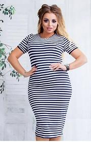 Женское летнее платье в полоску больших размеров