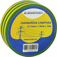 Изолента АСКО-УКРЕМ ПВХ 0,13х19мм желто-зеленая 10 метров