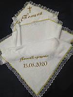 """Детское покрывало на крещение девочки """"Полина"""" с именной вышивкой"""