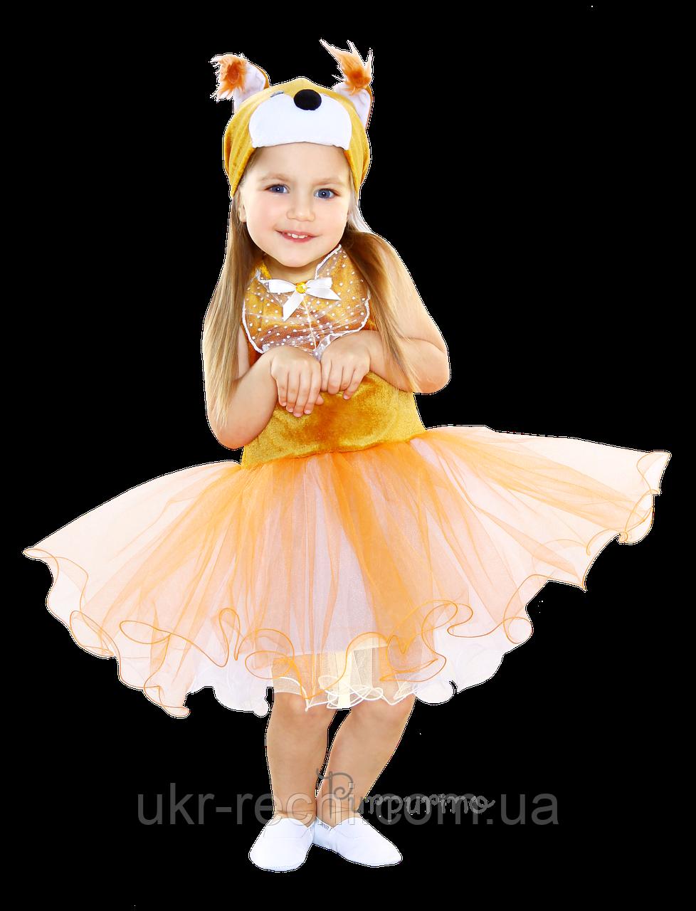Детский карнавальный костюм Белочки Код 84102: продажа ... - photo#24
