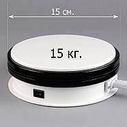 Ø15см/max 15кг Автоматический поворотный стол для предметной съемки 3d фото видеосъемки на 360 FTR-NA150 1188, фото 3