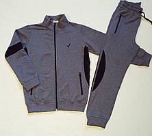 Спортивный костюм для мальчика темно серый Размеры 128 134 140 146
