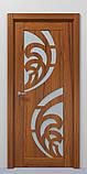 Межкомнатная дверь Модель Mn-43 серия Modern, фото 8