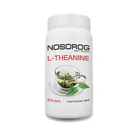 Аминокислота Nosorog L-Theanine 60 капс