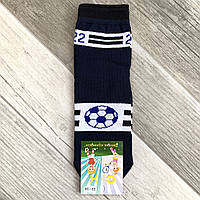 Носки детские демисезонные хлопок Житомир СН, 22-24 размер, темно-синие, фото 1
