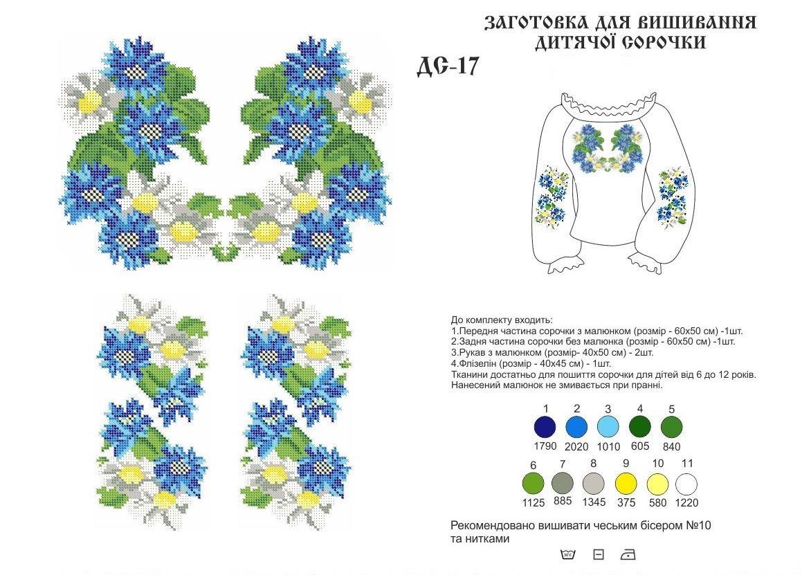 Заготовки сорочек под вышивку для девочки от 6 до 12 лет