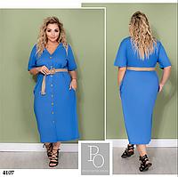 Платье-рубашка строгое коттон 48-50,52-54,56-58, фото 1