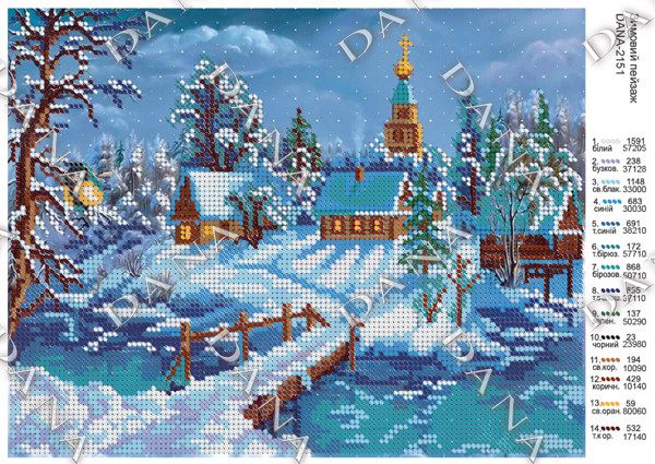 """""""Зимний пейзаж"""""""