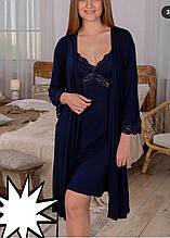 Халат з нічною сорочкою великих розмірів, Cotpark