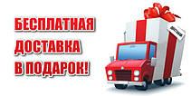 ГИРОСКУТЕР SMART BALANCE PREMIUM PRO10 дюймов Wheel Красное пламя TaoTao APP автобаланс, гироборд Гіроскутер, фото 3