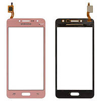 Сенсор (тачскрін) для телефону Samsung Galaxy J2 Prime G532, Galaxy J2 Prime G532F Pink