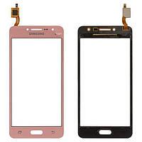 Сенсор (тачскрин) Samsung Galaxy J2 Prime G532, Galaxy J2 Prime G532F Pink