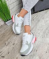 Красивые женские кросовки Navigator бело-серого цвета из эко кожи и обувного текстиля