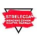 Strelecia - интернет-магазин женских сумок, клатчей, рюкзаков и одежды