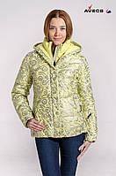 Лыжный костюм для женщин Авекс купить в Хмельницком жёлтый цвет