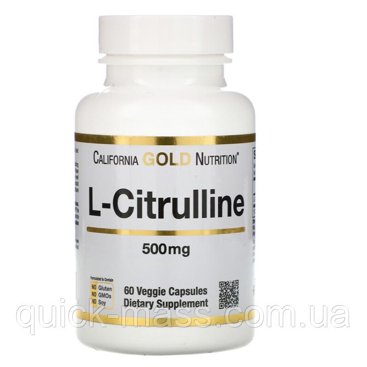 Цитруллин California Gold Nutrition L-Citrulline 60 caps