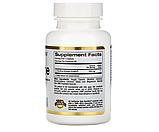 Цитруллин California Gold Nutrition L-Citrulline 60 caps, фото 2