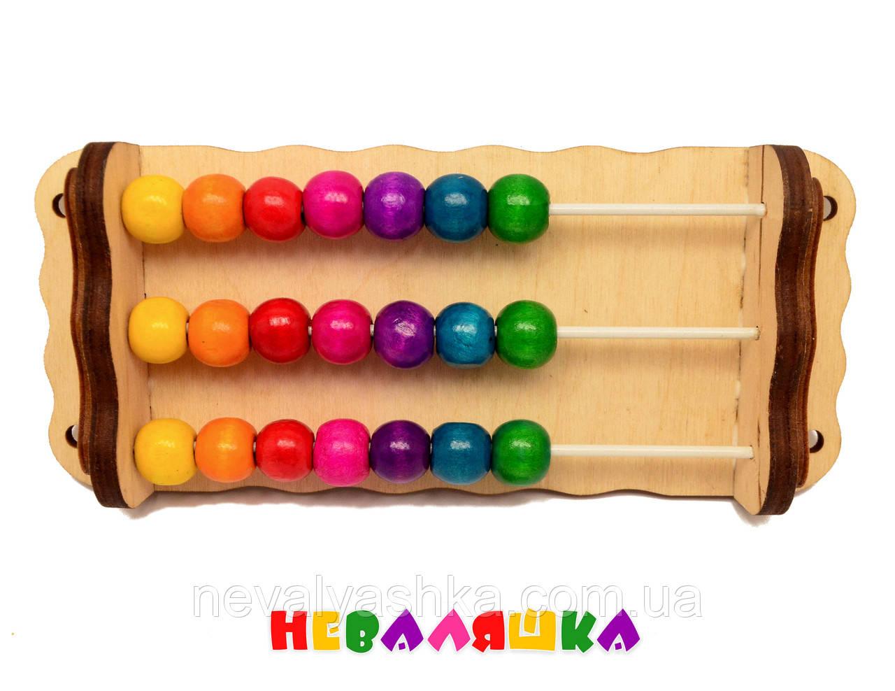 Заготовка для Бизиборда Счеты с Бусинами Разноцветные 3 линии 7 цветов Счёты Рахівниця Рахунки для Бізіборда