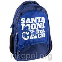 """Рюкзак школьный California """"M"""" Santa Monica, ортопедический, 42х29х15см."""