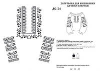 Сорочки заготовки для девчонок от 6 до 12 лет