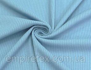 Рібана(Кашкорсе) Блакитний