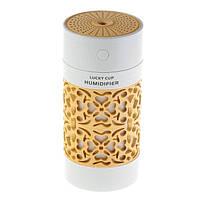 Увлажнитель воздуха ультразвуковой Humidifier Lucky Cup Пудровый 1137