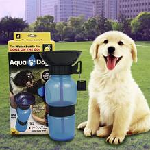 Дорожная поилка для собак Aqua Dog 537 мл