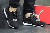 Кроссовки (в стиле) Puma Ignite Limitless,черно белые 44р