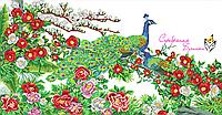 Райские птицы  Схема вышивки бисером ( фон не вышивается )