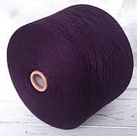Пряжа Меринос 100%,Zegna Baruffa  Lane Borgosesia, Сливово - фиолетовый, фото 1