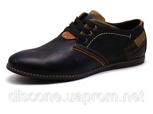 Спортивные туфли Falcon, мужские, натуральная кожа, черные