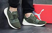 Кроссовки (в стиле) Puma Ignite Limitless,зеленые 44р